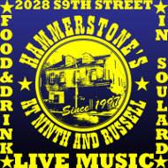 Hammerstones